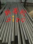 S51380不锈钢棒S51380不锈钢板