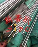 S22160不锈钢棒S22160不锈钢板