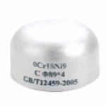 不銹鋼管帽CAP 成都優質商家提供