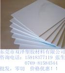 供应钠化处理0.3mmPTFE卷材,耐水解0.5mm铁氟龙片