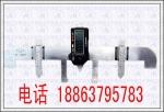 辙叉磨耗测量器首选济宁德海18863795783