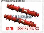 LBG10-200高压连接器首选济宁德海1886379578
