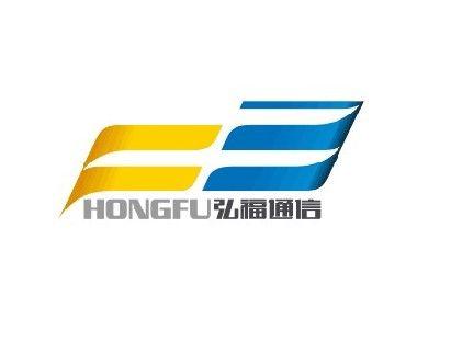 宁波弘福通信科技有限公司