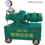 電動試壓泵的工作原理和開停操作