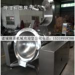 电磁火锅底料炒料机商用大型辣椒酱香菇酱搅拌炒锅
