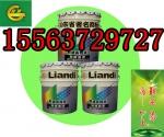 氯化橡胶漆价格 厚浆型氯化橡胶面漆 氯化橡胶漆报价