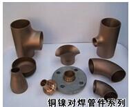 碳钢弯头材质及用途