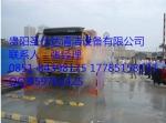 贵阳贵安新区工地运输车自动洗车机