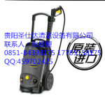 广西冷水高压清洗机HD 5/11 C