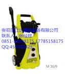 贵阳物业保洁高压洗地机