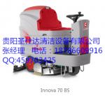 贵阳医院电瓶驱动驾驶式全自动洗地机Innova5