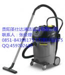 贵阳工业吸尘吸水机