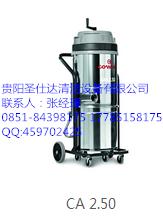 柳州铁屑工业级吸尘器CA 2.50