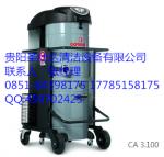 广西桂林意大利高美工业吸尘吸水机CA 75 SEA