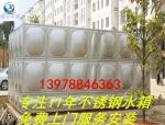 广西地区最大不锈钢水箱厂家在哪
