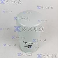 159-6102方興過濾設備卡特柴油濾清器