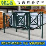 阳江个性道路防护栏 广州市政工程隔离护栏 越秀钻石帽道路栏杆