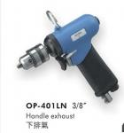 供应OP-401LN气动钻,齿轮式气钻,昆山气动工具