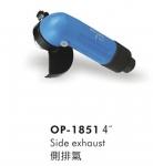 供应OP-1851气动角磨机,砂轮机,宏斌气动工具
