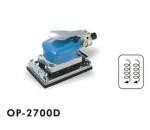 供應OP-2700D氣動磨砂機,磨光機,研磨機,昆山氣動工具