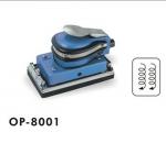 供应OP-8001气动磨砂机,磨光机,研磨机,昆山气动工具