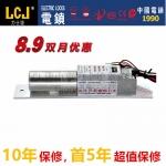 力士堅電插鎖EC200-2凈化互鎖門專用