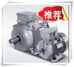 德国西门子变频电机原装进口,厂家专业生产正品保障