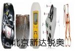北京有限空间作业2018年物资新设备检测仪清单