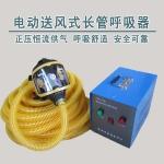 厂家直销长管呼吸器 恒泰电动送风式 单人强制送风长管空气呼吸