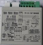 PK-3D-J开关型阀门控制器AC380V 4-20mADC