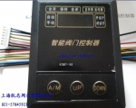 KZQ07-1A电动调节阀阀门控制器 精度高 坚固耐用