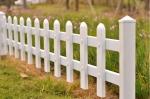 孝感PVC护栏厂家 天门PVC护栏价格 PVC草坪绿化围栏