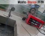 Monte-Bianco奔朗品牌混泥土桥梁切割金刚石绳锯