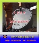 碳钢人孔 齐鑫不锈钢人孔 专业不锈钢人孔供应商