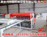浙江全自动排焊机