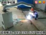 進口焊煙凈化器