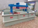 一体化印刷彩印厂水性油墨污水处理设备新品发布