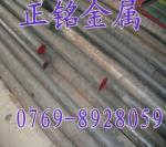 不銹鋼板,440C不銹鋼【用途參數】