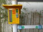 西藏小區電動車充電樁批發,西藏智能充電站批發