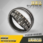 进口skf承轴价格22210 E成都进口轴承型号