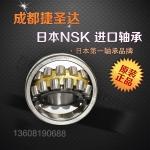 nsk进口轴承23314CAME4 成都nsk轴承价格