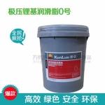 四川轴承润滑脂价格 昆仑-极压锂基润滑脂-0号1号