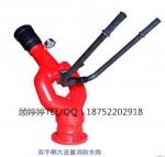 厂家直销ps60w消防水炮,固定式消防水炮,优质消防水炮