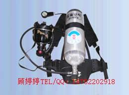 厂家直销呼吸器,空气呼吸器,正压式空气呼吸器