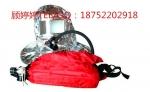 厂家直销THDF紧急逃生呼吸器,10分钟,15分钟,逃生呼吸
