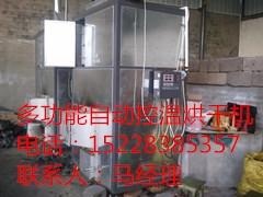 德阳中药材烘干机,中药材烘干机批发,小型烘干机价格