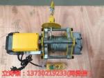 KCD100米多功能提升机-二相电家用500公斤小吊机价格
