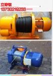 KCD多功能提升机-二相电400公斤800公斤多功能小吊机