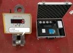 廠家直銷無線帶打印電子吊秤 30T無線吊鉤秤