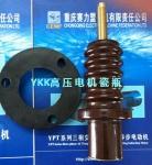 重庆赛力盟YKK电机最好定子陶瓷绝缘子